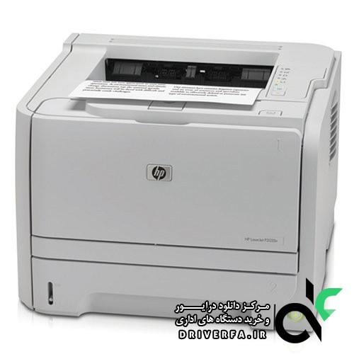 دانلود درایور HP LaserJet P2035 - درایورفا